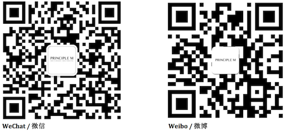 WeChat and weibo petite taille